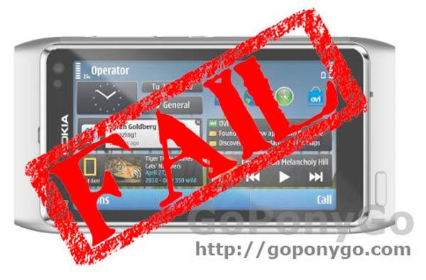 Los fallos y problemas del Nokia N8