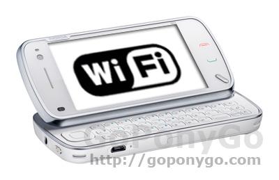 Cómo-configurar-el-acceso-wifi-en-los-Nokia-Symbian-S60v5