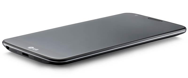 Por qué me compraría el LG G2