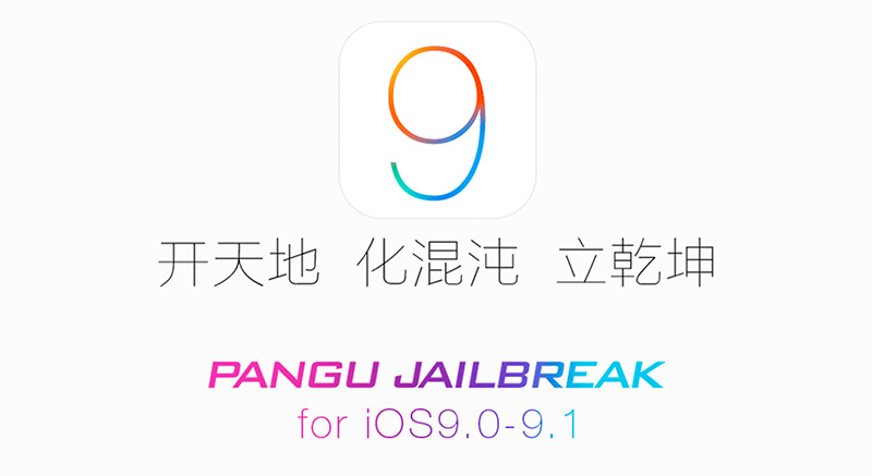 Manual Jailbreak con Pangu para iPhone y iPad con iOS 9.1