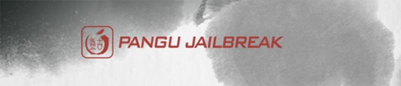 Cómo hacer el jailbreak al iPhone en iOS 9.2 o en iOS 9.3.3